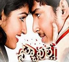 Nacchavule Songs Telugu