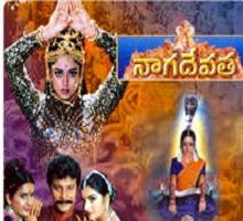 Nagadevatha Songs Telugu