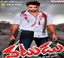 Natudu Songs Telugu