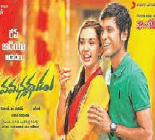 Nava Manmadhudu Songs Telugu