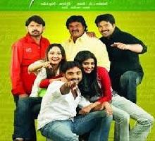 Nava Vasantham Songs Telugu