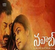 Nawab Songs Telugu
