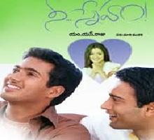 Nee Sneham Songs Telugu