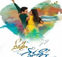 Neevalle Nenunna Songs Telugu