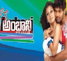 Nene Ambani Songs Telugu