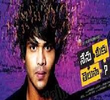 Nenu Meeku Telusa Songs Telugu