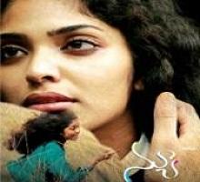 New Songs Telugu