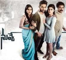 Next Nuvve Songs Telugu