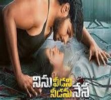 Ninu Veedani Needanu Nene Songs Telugu