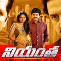Niyantha Songs Telugu
