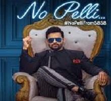 No Pelli Song Telugu