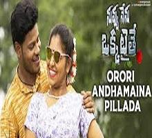 Nuvvu Nenu Okataithe Songs Telugu