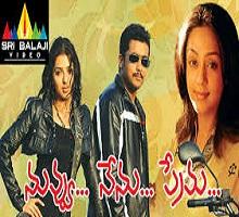 Nuvvu Nenu Prema Songs Telugu