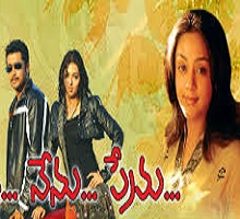 Nuvvu Nenu Songs Telugu