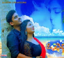 O Cheliya Nevalle Songs Telugu