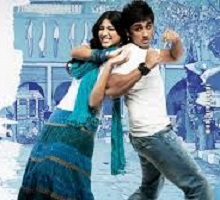 Oh My Friend Songs Telugu