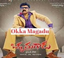 Okka Magaadu Songs Telugu