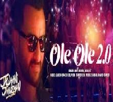 Ole Ole Ole Song Telugu