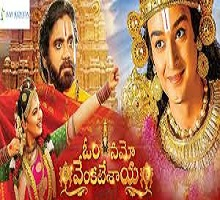 Om Namo Venkatesaya Songs telugu