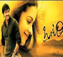 Ontari Songs Telugu