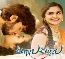 Oollalla Oollalla Songs Telugu