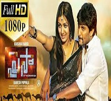 Paisa Songs Telugu