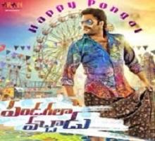 Pandagala Vachadu Songs Telugu