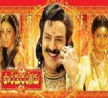 Pandurangadu Songs Telugu