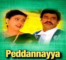 Peddannayya Songs Telugu