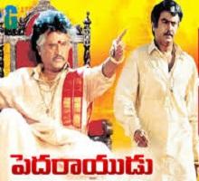 Peddarayudu Songs Telugu