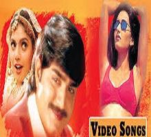 Pelli Sandadi Songs Telugu