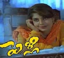 Pelli Songs Telugu