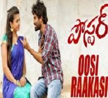 Poster Songs Telugu