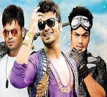 Potugadu Songs Telugu