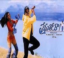 Premato Raa Songs Telugu