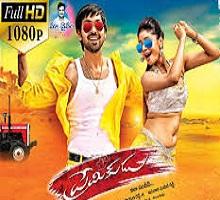 Premikudu Songs Telugu