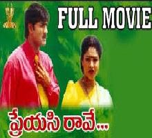 Preyasi Raave Songs Telugu