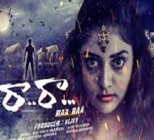 Raa Raa Songs Telugu