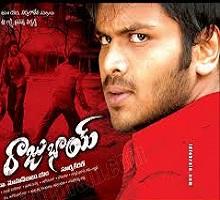 Raju Bhai Songs Telugu