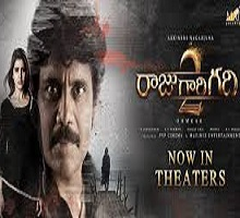Raju Gari Gadhi 2 Songs Telugu
