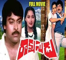 Rakshasudu Songs Telugu