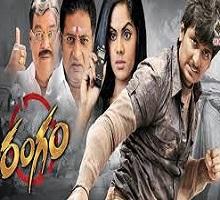 Rangam Songs Telugu