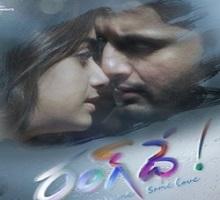 Rangde Songs Telugu
