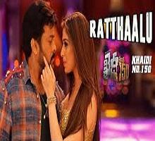 Ratthaalu Song Telugu
