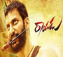 Rayudu Songs Telugu