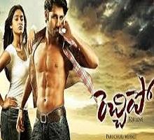 Rechipo Songs Telugu