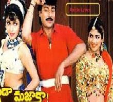 Reddu Reddu Song Telugu