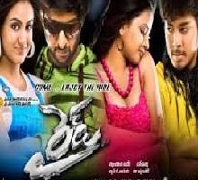 Ride Songs Telugu