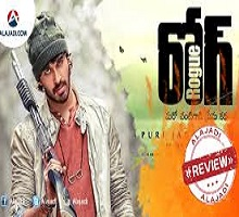 Rogue Songs Telugu