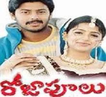 Roja Poolu Songs Telugu